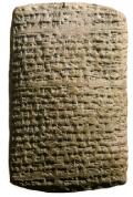 De Amarna-kleitablet waarop het gebruik van aloevera beschreven staat - Baking Soda NL