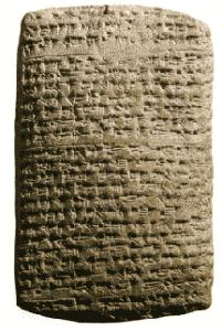 De Amarna-kleitablet waarop het gebruik van aloevera beschreven staat