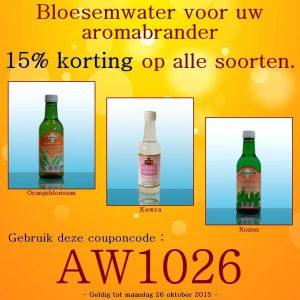 aromawater