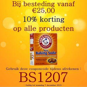 bs1207
