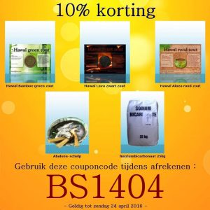 bs1404