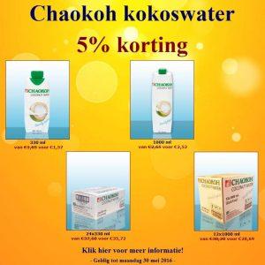 kokoswater01