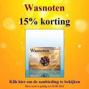 wasnoten-20160825-01